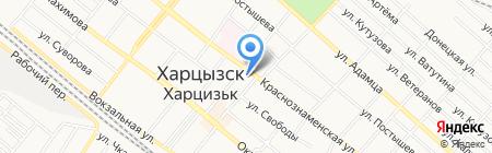 Продукты для всех на карте Харцызска
