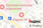 Схема проезда до компании Поликлиника в Харцызске