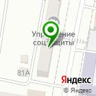 Местоположение компании АРХИТЕКТУРНО-ПЛАНИРОВОЧНОЕ БЮРО, МУ