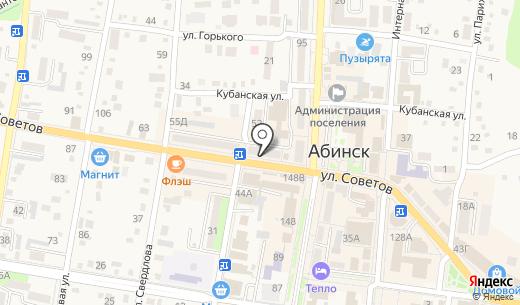 Макси. Схема проезда в Абинске