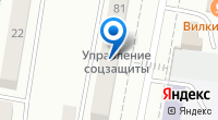 Компания Общество инвалидов г. Абинска на карте