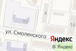 Схема проезда до компании Киоск по ремонту обуви в Узловой