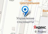 Общество инвалидов г. Абинска на карте