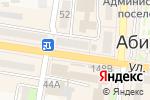 Схема проезда до компании Олимп в Абинске
