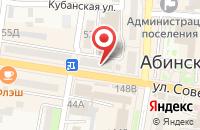 Схема проезда до компании Массажный кабинет Арсенова А.И. в Абинске