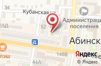 Схема проезда до компании Спутник в Абинске