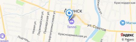Управление культуры на карте Абинска