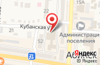 Схема проезда до компании Газпром межрегионгаз Краснодар в Абинске