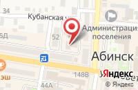 Схема проезда до компании ЮГ в Абинске