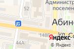 Схема проезда до компании Sushi Dom в Абинске