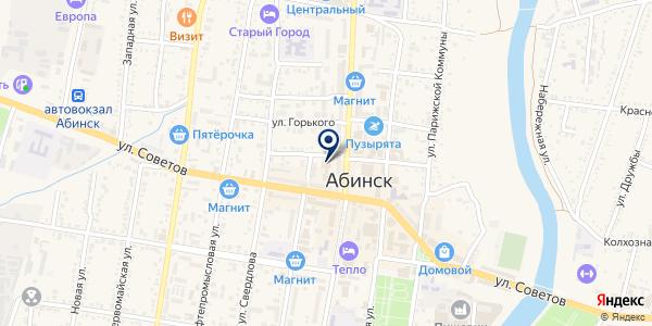 Бюро медико-социальной экспертизы по Краснодарскому краю на карте Абинске