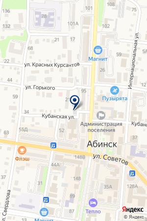 Виктория на карте Абинска