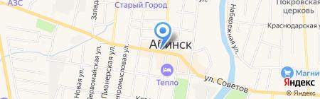 Крокус на карте Абинска