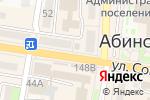 Схема проезда до компании Бережная аптека в Абинске