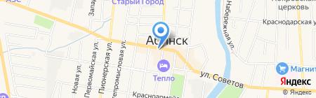 Деньги сразу на карте Абинска