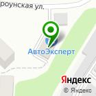 Местоположение компании АвтоЭксперт