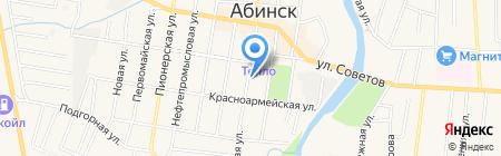 Сотовая связь на карте Абинска