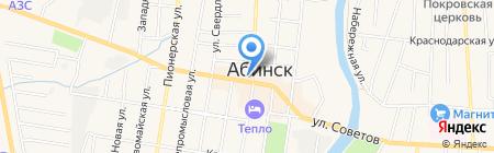 Изумруд на карте Абинска