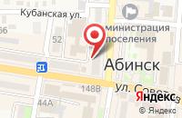 Схема проезда до компании Золотой в Абинске