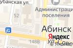 Схема проезда до компании КЭШ ПОИНТ в Абинске