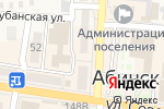 Схема проезда до компании Ремонтная мастерская в Абинске