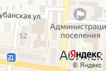 Схема проезда до компании Мастерская по ремонту одежды в Абинске