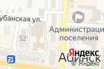 Схема проезда до компании Анкор в Абинске