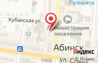 Схема проезда до компании Сладкая леди в Абинске