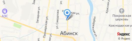 Дары природы на карте Абинска