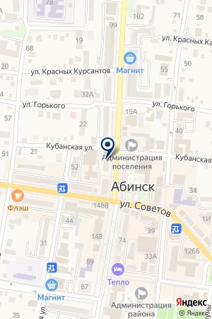 Ремонт АКПП на карте Абинска