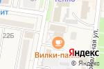 Схема проезда до компании Нотариус Саенко Т.А. в Абинске