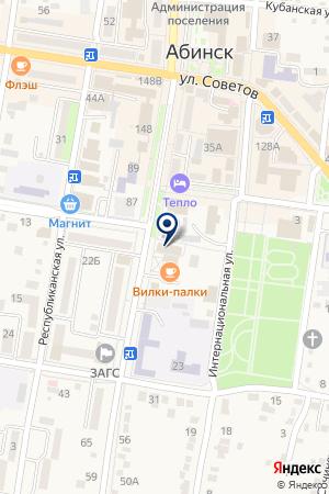 Пятёрочка на карте Абинска