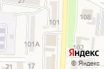 Схема проезда до компании Мастерская по ремонту обуви в Абинске