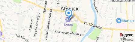 Радуга на карте Абинска