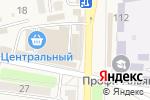 Схема проезда до компании Кубанская лавка в Абинске