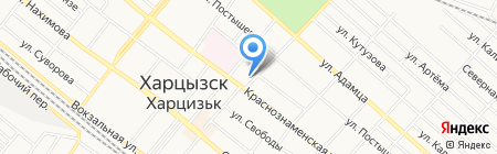 Комфорт на карте Харцызска