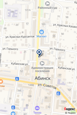 Бэби Бум на карте Абинска