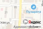 Схема проезда до компании Бэби Бум в Абинске