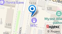 Компания Дефиле на карте
