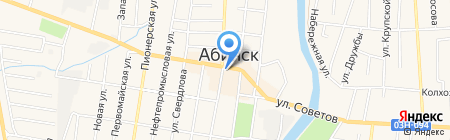 Фотоэкспресс на карте Абинска
