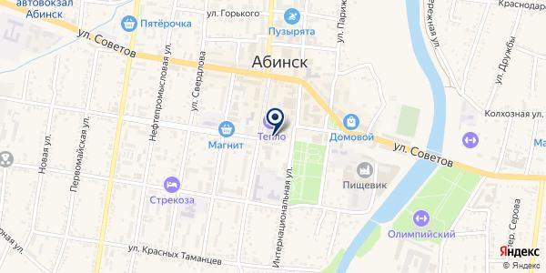 Интерьерная фотостудия Екатерины Хан на карте Абинске
