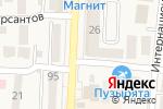 Схема проезда до компании Модная точка в Абинске