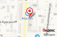 Схема проезда до компании Магнит Косметик в Абинске