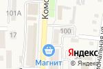 Схема проезда до компании Мона в Абинске
