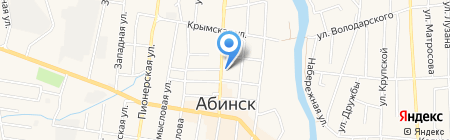 Хоум Кредит энд Финанс Банк на карте Абинска