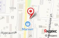 Схема проезда до компании ВИК в Абинске