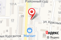 Схема проезда до компании Сервис-ЮГ-ККМ в Абинске