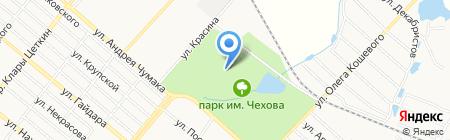 10 лет Независимости Украины на карте Харцызска