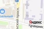Схема проезда до компании Магазин канцелярских товаров в Абинске
