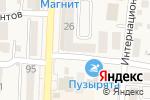 Схема проезда до компании ОФИСКЛАСС в Абинске